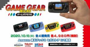 Game Gear Micro