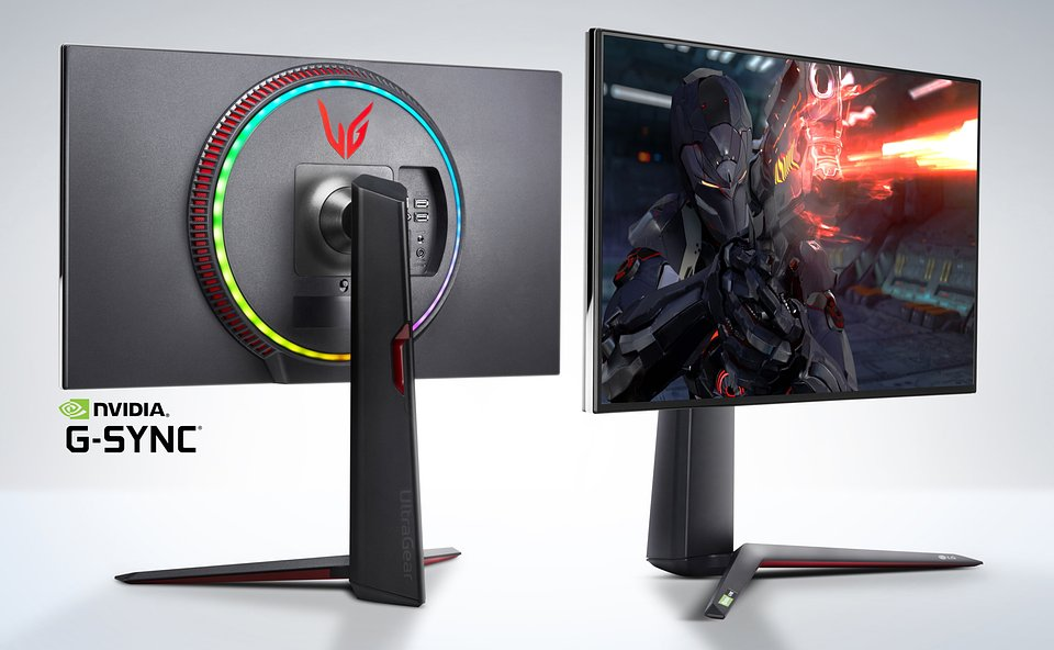 Monitor UltraGearTM