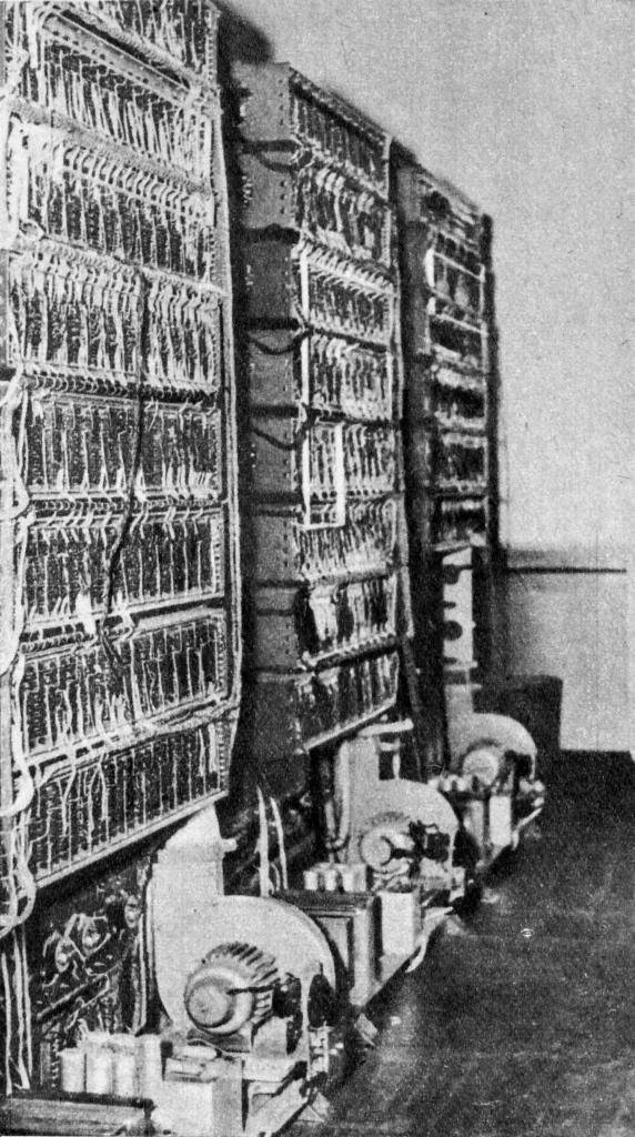 Pierwsze polskie komputer