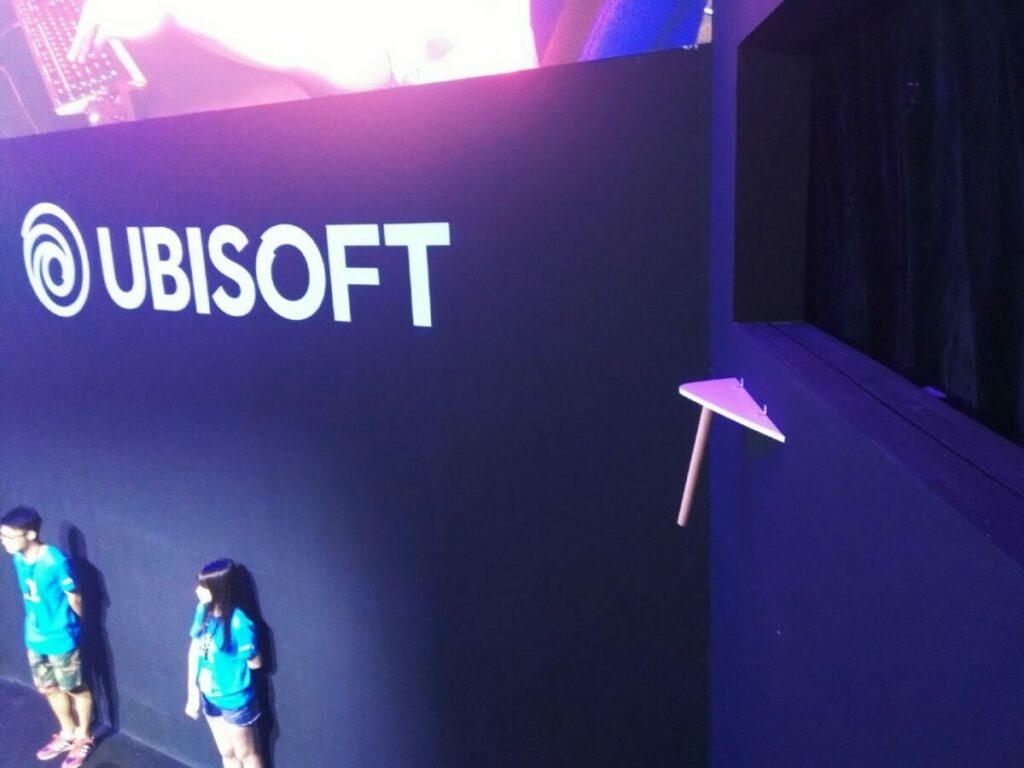 Kubek od Ubisoftu